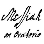 Μεσσίας