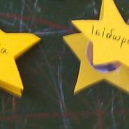 Παρουσιολόγιο αστεράκια