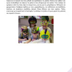 Απόκριες-Σχέδιο μαθήματος για το νηπιαγωγείο_Page_032